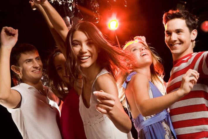 Клуб знакомств молодые люди